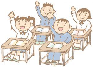 クラスメートのイメージ