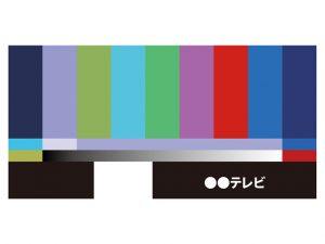 放送局のイメージ