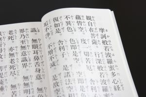 kanjiのイメージ